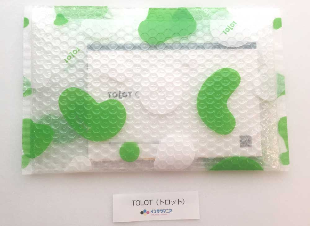 TOLOT(トロット)年賀状印刷 配送パッケージ(ゆうメール配送)