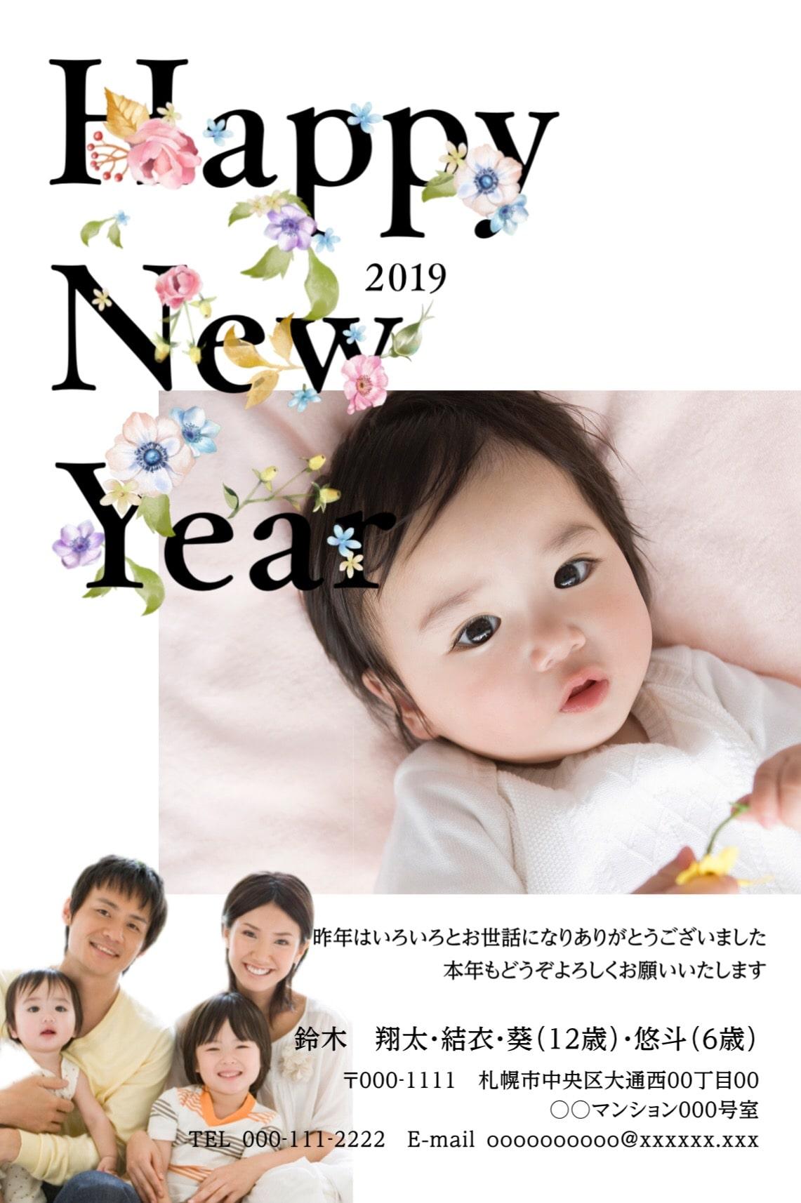 自宅で印刷用に作成した年賀状をダウンロード可能