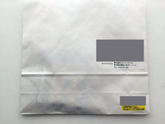 オリジナルプリントで作成した名刺の包装