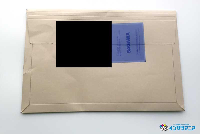 ビスタプリントで印刷したマウスパッド 配送