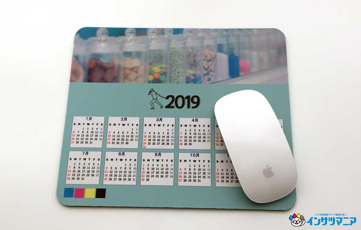 ビスタプリントで印刷したマウスパッド 大きさ