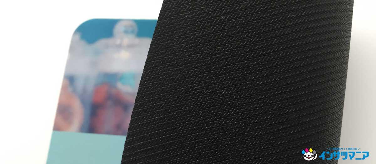 ビスタプリントで印刷したマウスパッド 裏面