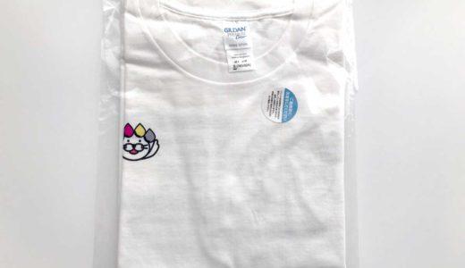 安い!自作オリジナルTシャツ印刷サービス5社を比較!