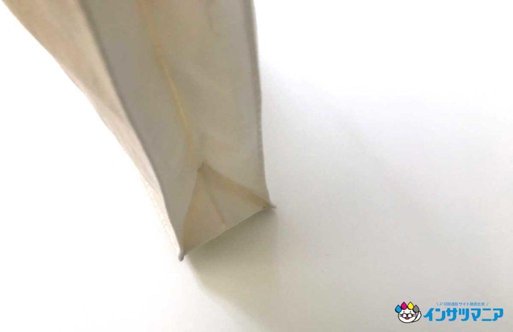 ビスタプリント エコバッグ(トートバッグ) マチの厚みは約7.6cm